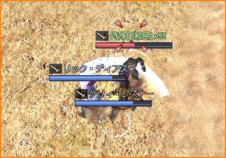 2010-09-14_01-55-52-001.jpg
