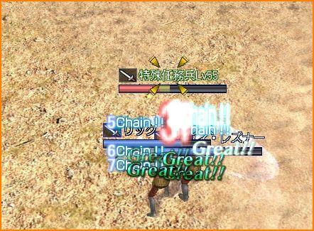 2010-09-14_01-55-52-002.jpg
