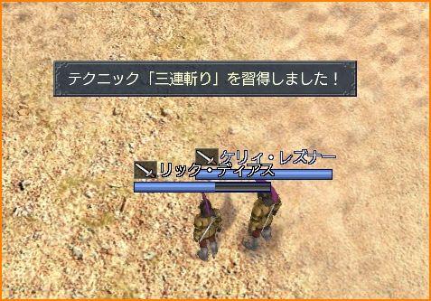 2010-09-14_01-55-52-005.jpg