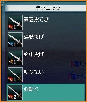 2010-09-14_01-55-52-007.jpg