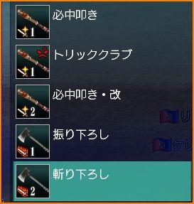 2010-09-14_01-55-52-010.jpg