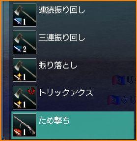 2010-09-14_01-55-52-011.jpg