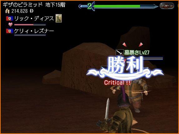 2010-09-14_22-13-09-001.jpg