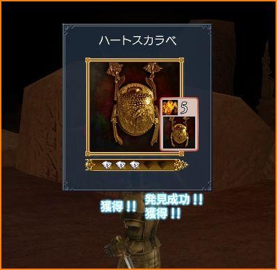 2010-09-14_22-13-09-002.jpg