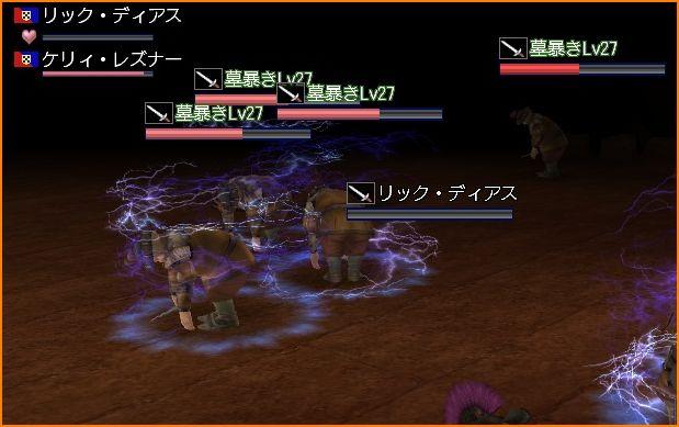 2010-09-14_22-13-09-004.jpg