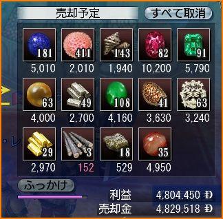 2010-09-14_22-13-09-005.jpg