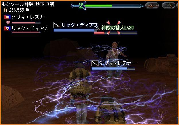 2010-09-16_00-03-2-002.jpg