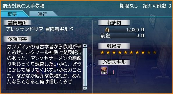 2010-09-16_00-03-2-004.jpg
