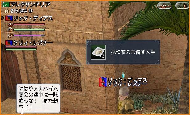 2010-09-16_00-03-2-006.jpg