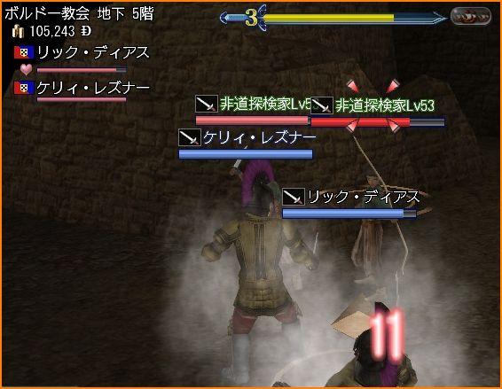 2010-09-19_23-53-07-001.jpg