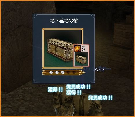 2010-09-19_23-53-07-003.jpg