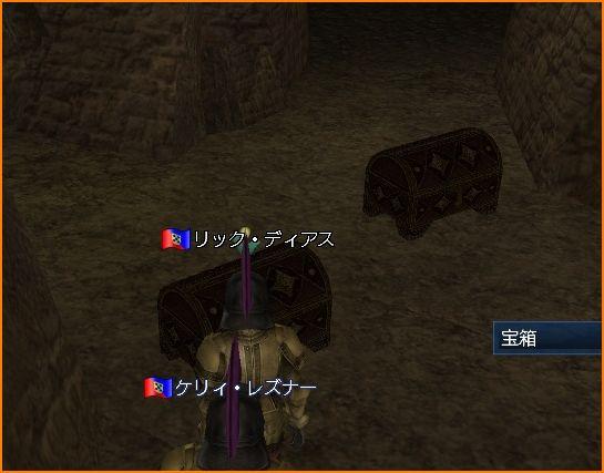 2010-09-19_23-53-07-004.jpg