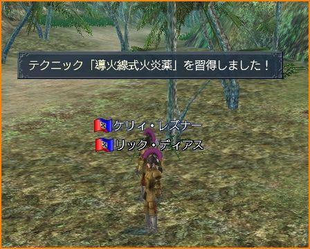 2010-09-21_01-02-49-002.jpg