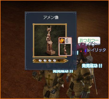 2010-09-21_01-02-49-010.jpg