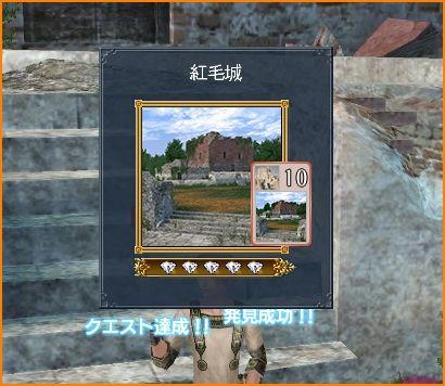 2010-09-23_21-05-42-001.jpg