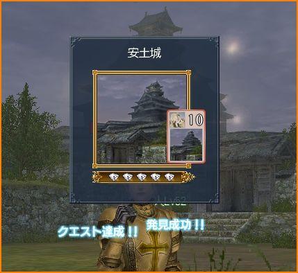 2010-09-23_21-05-42-002.jpg