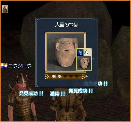 2010-09-23_21-05-42-004.jpg