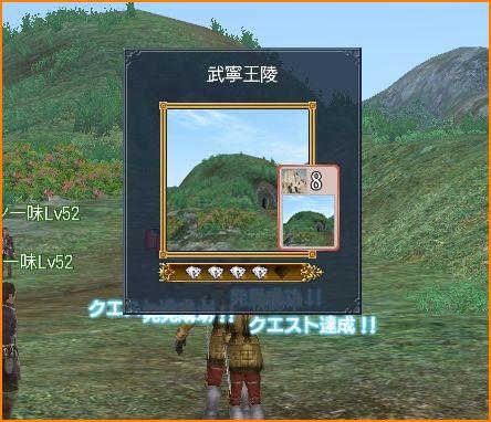 2010-09-23_21-05-42-005.jpg