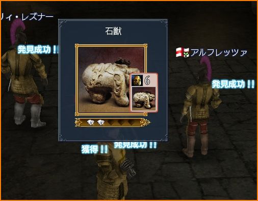 2010-09-23_21-05-42-006.jpg