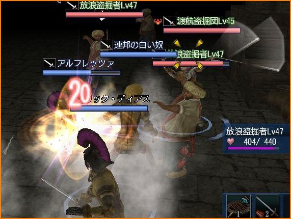 2010-09-23_21-05-42-007.jpg