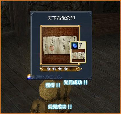 2010-09-23_21-05-42-009.jpg