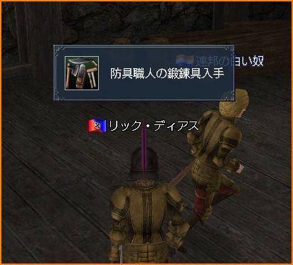 2010-09-23_21-05-42-010.jpg
