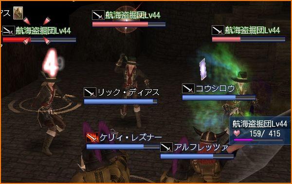 2010-09-23_21-05-42-011.jpg