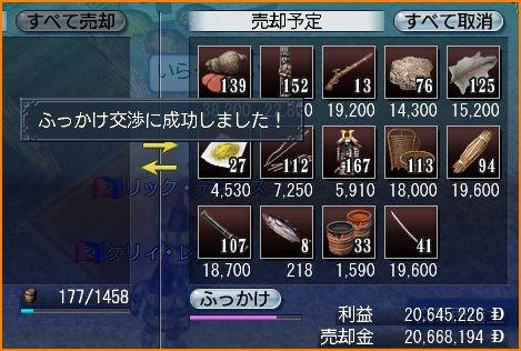 2010-09-23_21-05-42-012.jpg