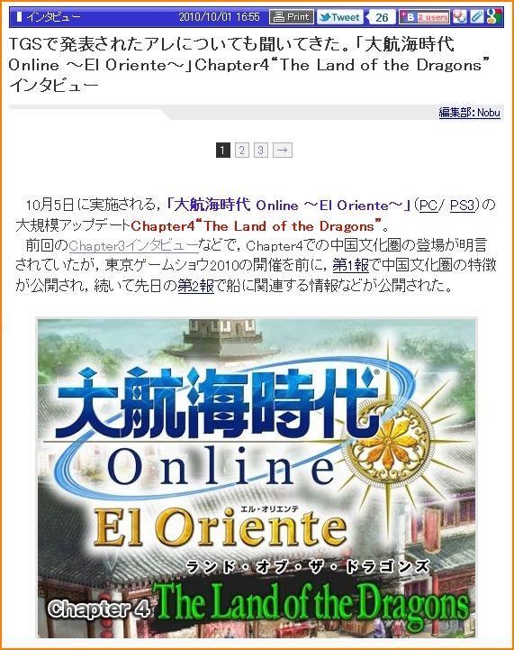2010-10-04_23-03-56-001.jpg
