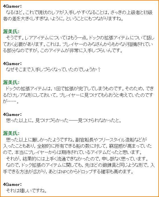 2010-10-04_23-03-56-002.jpg