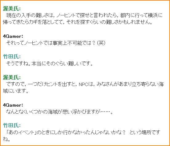 2010-10-04_23-03-56-003.jpg