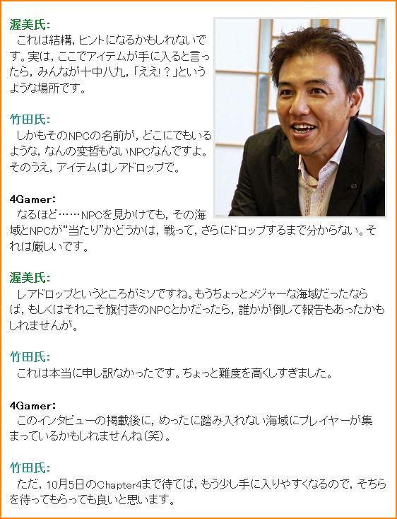 2010-10-04_23-03-56-004.jpg