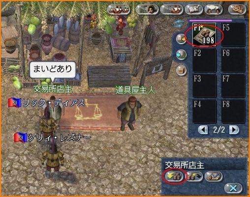 2010-10-07_00-34-28-001.jpg