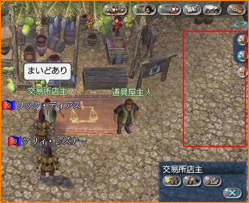 2010-10-07_00-34-28-003.jpg