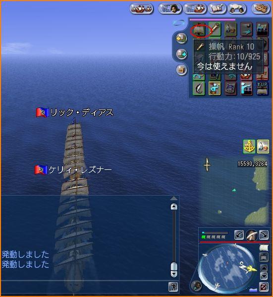 2010-10-07_00-34-28-005.jpg
