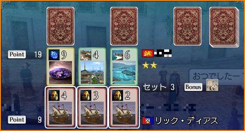 2010-10-09_22-40-23-003.jpg