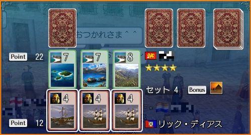 2010-10-09_22-40-23-004.jpg
