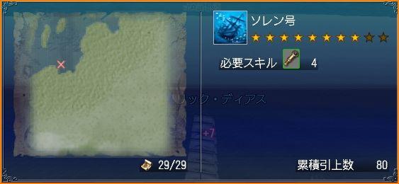 2010-10-12_00-13-53-001.jpg