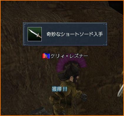 2010-10-12_00-13-53-006.jpg