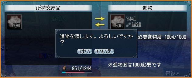2010-10-21_00-57-34-001.jpg