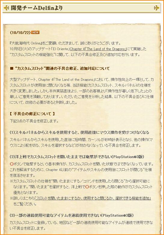 2010-10-23_23-18-04-001.jpg