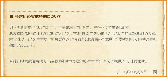 2010-10-23_23-18-04-003.jpg