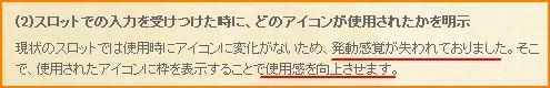 2010-10-23_23-18-04-005.jpg