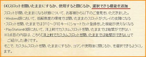 2010-10-23_23-18-04-006.jpg