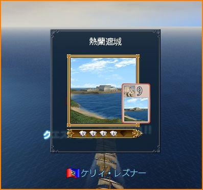 2010-10-30_08-27-32-005.jpg