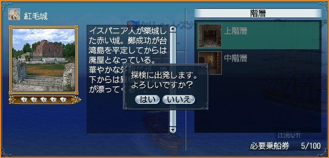 2010-11-07_08-11-44-004.jpg