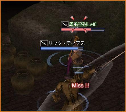 2010-11-07_08-11-44-005.jpg