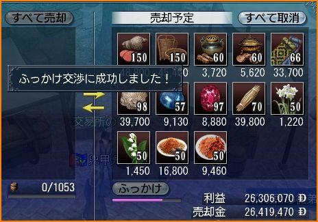 2010-11-07_08-11-44-006.jpg