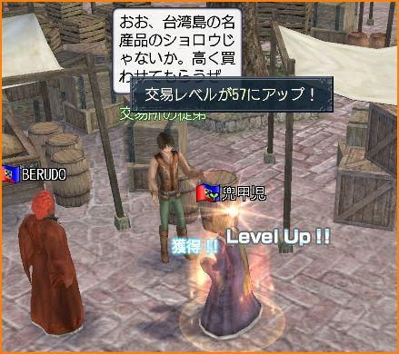 2010-11-07_08-11-44-007.jpg