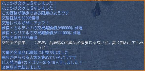 2010-11-07_08-11-44-009.jpg